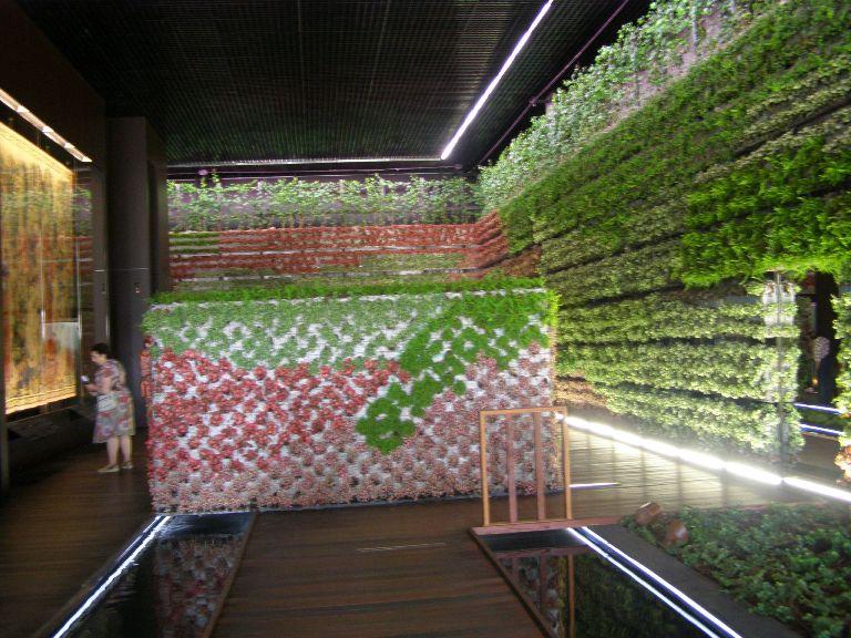 Jard n vertical urbano que est en el paseo del prado de for El jardin urbano